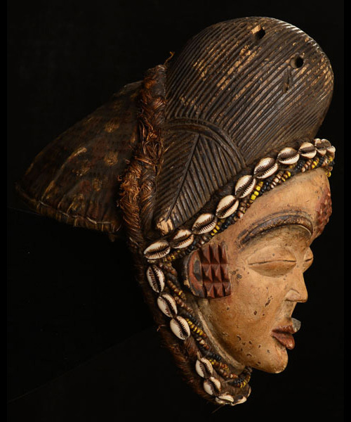 African Punu Mask 41, Right