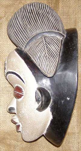African Art from the Punu Tribe