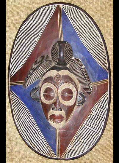 African Shields - Punu Shield - Punu Tribe - from GenuineAfrica com