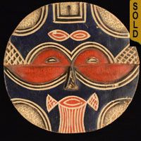 Bateke Mask 33: Click for more views of this African Mask.